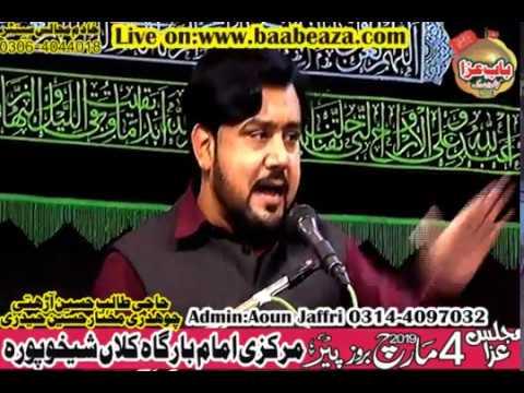 Allama Ali Sadaqat ul Hussaini 4 March 2019 Sheikhupura (www.baabeaza.com)