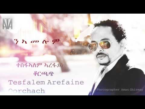 Tesfalem Arefaine- Korchach -Ne'amelom - ንኣመሎም
