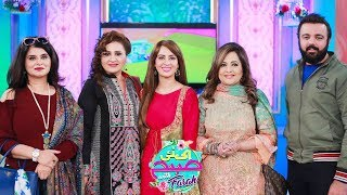 Ek Nayee Subah With Farah - 15 December 2017 | Aplus