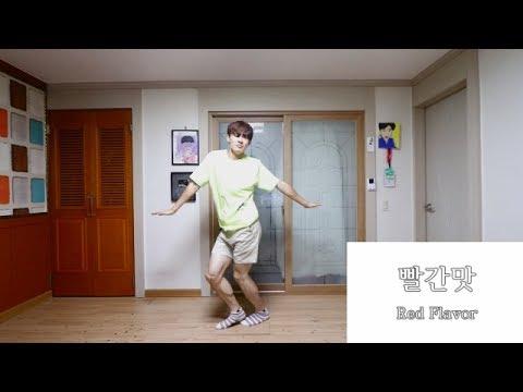 (ENG SUB)KPOP random play dance-Can you dance to KPOP music that comes out randomly? [GoToe KPOP]