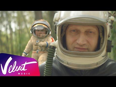 Гоша Куценко Любовь такая pop music videos 2016