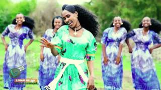 Trhas Techane - Gutena / New EthiopianTigrigna Music (Official Music Video)
