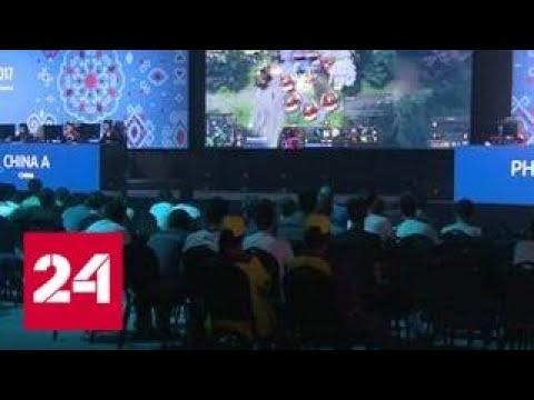 С мышкой наперевес: на Азиаде-2017 развернулись компьютерные баталии - Россия 24