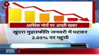 Arth Jagat: Business News (Hindi) | 13/02/2019