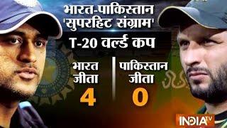 India vs Pakistan, T20 World Cup 2016: 'Mauka Mauka' for Pakistan