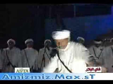 Clip video Ahwach Aoulouz - Musique Gratuite Muzikoo