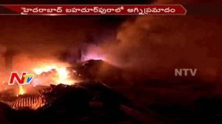 Huge Fire Accident in Plastic Godown || Hyderabad || NTV