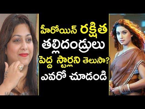 Heroine Rakhshita Personal Life | Telugu IDIOT Movie Heroine Rakshita Marital Life | Tollywood Nagar