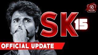 SK 15 Title Announcement | PS Mithran | Kalyani Priyadarshan | KJR Studios