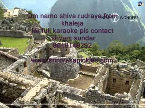 Om Namo Shiva Rudraya Karaoke From Khaleja.wmv video