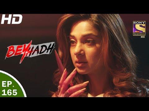 Beyhadh - बेहद - Ep 165 - 29th May, 2017 thumbnail