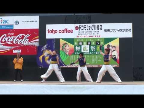 流星輝隊 ~川棚温泉 舞龍祭2011