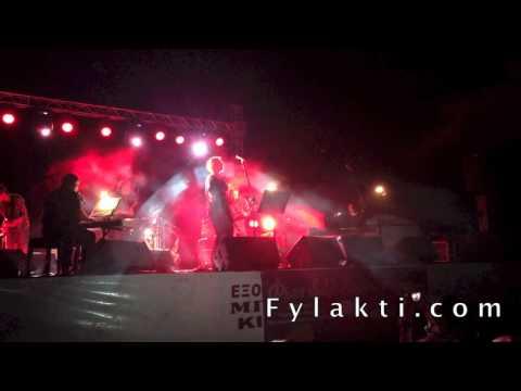 Ρίτα Αντωνοπούλου - Καίγομαι Καίγομαι | Συναυλία Λίμνη Πλαστήρα 24-8-14 - fylakti.com