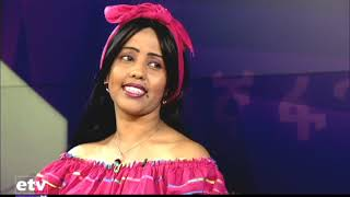 Begna Fanta with Artist Halima Abdrahman funny moments enjoy
