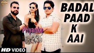 Badal Pad k Aai ||Latest haryanvi Song 2016 | Haryanvi Dj Song || New Haryanvi Song || Haryanv Video