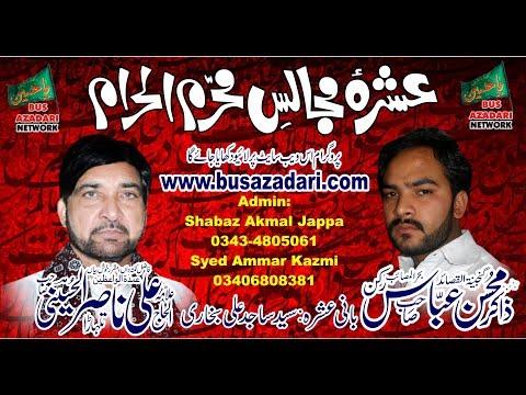 Ashra Muharram Majlis 2019   Imam Baragah Wali e khursan Daoky Muridky (9 Muharram )
