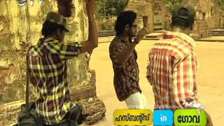 Husbands in Goa - HUSBANDS IN GOA MAKING OF THE FILM