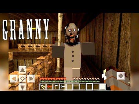Гренни на Майнкрафт карте! Обзор игры Granny со Светой.