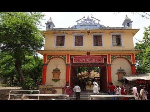 वाराणसी के संकट मोचन मंदिर को उड़ाने की मिली धमकी, प्रशासन को मिला खत