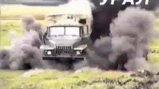 KAMAZ, URAL AND 6.5KG OF EXPLOSIVE! RUSSIAN MILITARY CRASH TEST!
