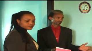 KANYOMBYA INZIRA NDENDE FILM''