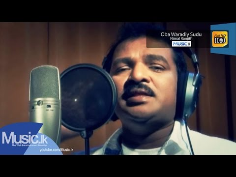 Oba Waradiy Sudu Sinhala Music Video