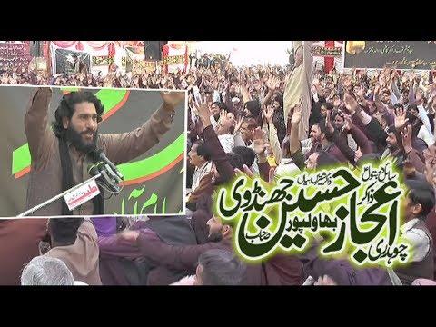 Zakir Ajaz Hussain Jhandvi | 14 Rabi Ul Awal 2018 | Rajoa Sadat Mandi bahauddin