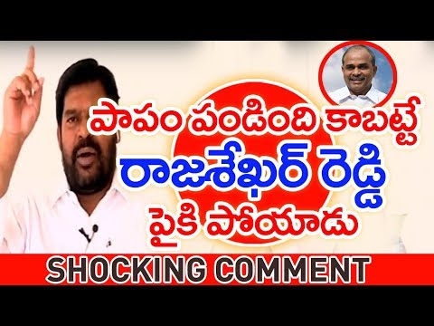 Big Comment:TDP Leader Govardhan Reddy Made Sensational Comment On YS Rajasekhara Reddy|#SunriseShow