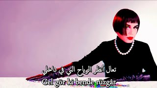 الباقي من الخيانة أجمل أغاني سيزين آكسو Sezen Aksu Ihanetten Geri Kalan مترجمة