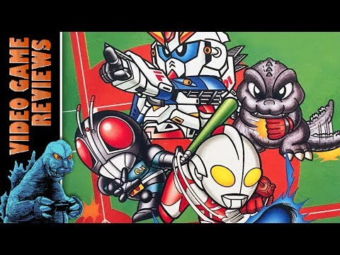 Battle Baseball (Famicom)  - MIB Video Game Reviews Ep 15