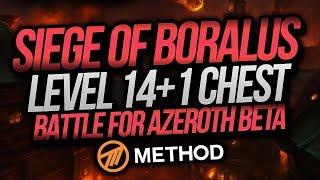 LVL 14 + 1 Siege of Boralus Mythic+ (Battle for Azeroth Beta)   Method
