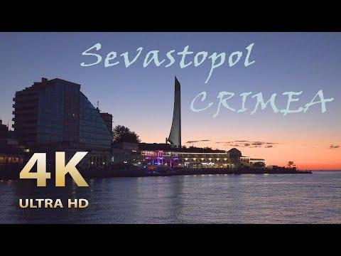 Севастополь 4К / Sevastopol, Crimea