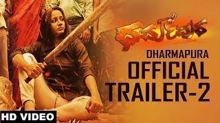 Dharmapura Official Trailer 2 | Ramesh Paltya, Amrutha V Raj, Rani Padmaja Chauhan | Hemanth Naik K