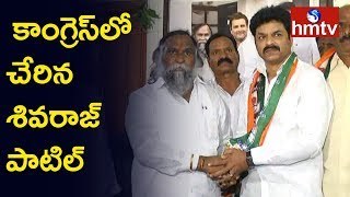 TRS Leader Shivaraj Patil Joined in Congress in the Presence of Jagga Reddy | hmtv