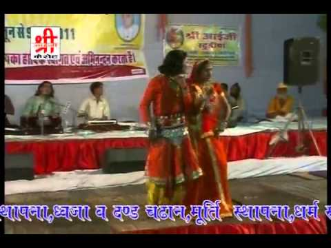 Shyam Paliwal 's Bheruji Latiyala By Ravi Banjara At Chanchori On Aai Mata Vader Pratishtha video