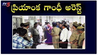 Priyanka Gandhi Dharna Continues Against UP Authorities | TV5