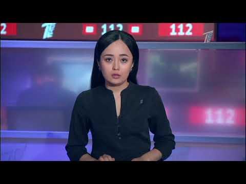 Главные новости. Выпуск от 20.02.2018