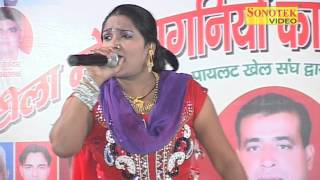 Haryanvi Ragni - Jodi ke Bhartar Bina   Dabang Ragni Comp   Lalita Sharma