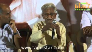 Kamaraj Movie DVD Launch