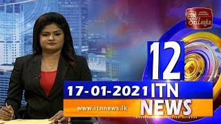 ITN News 2021-01-17   12.00 PM