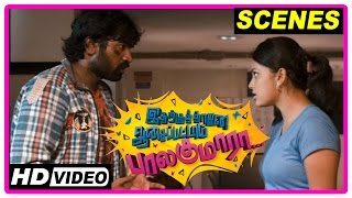 Idharkuthane Aasaipattai Balakumara Movie | Scenes | Vijay Sethupathi saves victim | End Credits