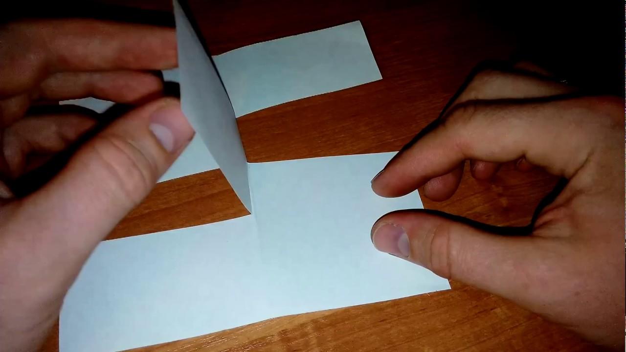 Как сделать трюки из бумаги
