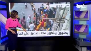 """#أنا_أرى.. يمنيون: """"شح الوقود أعادنا للعصور القديمة"""""""