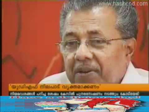 Cpim View Of Kerala Ice Cream Parlour Sex Scandal Case video