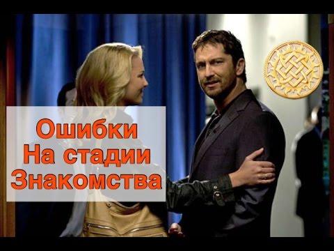 treyler-golaya-pravda-na-russkom