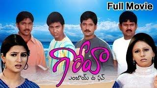Husbands in Goa - Goa Full Movie