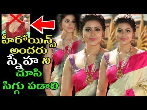 Sneha in Complete Traditional Saree Wear - Looks Like Maha Lakshmi in Tollywood
