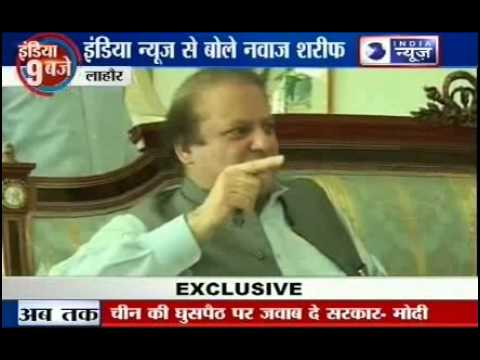 Sheetal Rajput: PM Nawaz Sharif responding to media