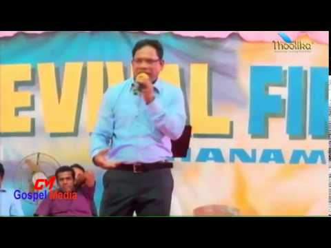 Kerala Revival Fire 2014 - Day  SEVENTEEN Evening Section