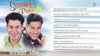 download lagu Satrangi Peengh Full Songs   Harbhajan Mann, Gursevak gratis